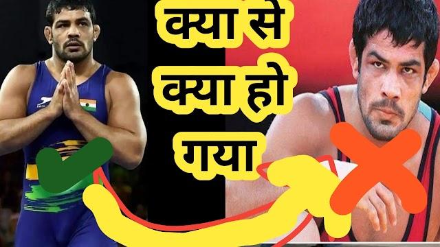 sushil kumar news कैसे बने ओलंपिक मेडलिस्ट से  हत्यारोपी