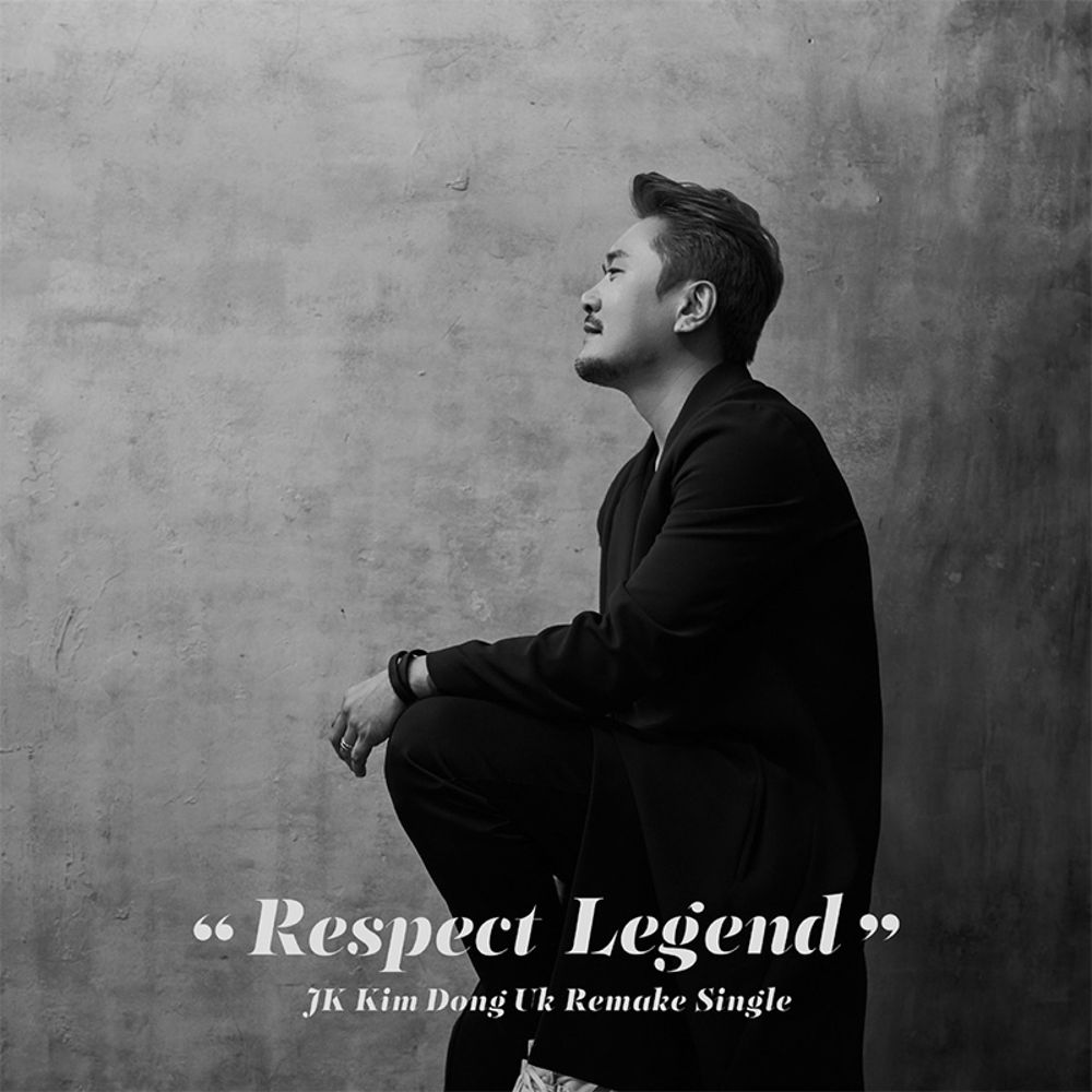 JK KIM DONG UK – 리스펙트 레전드, 두 번째 (킬리만자로의 표범) – Single