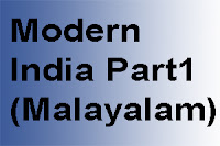 100 Kerala PSC Modern India Questions and Answers in Malayalam Part 1