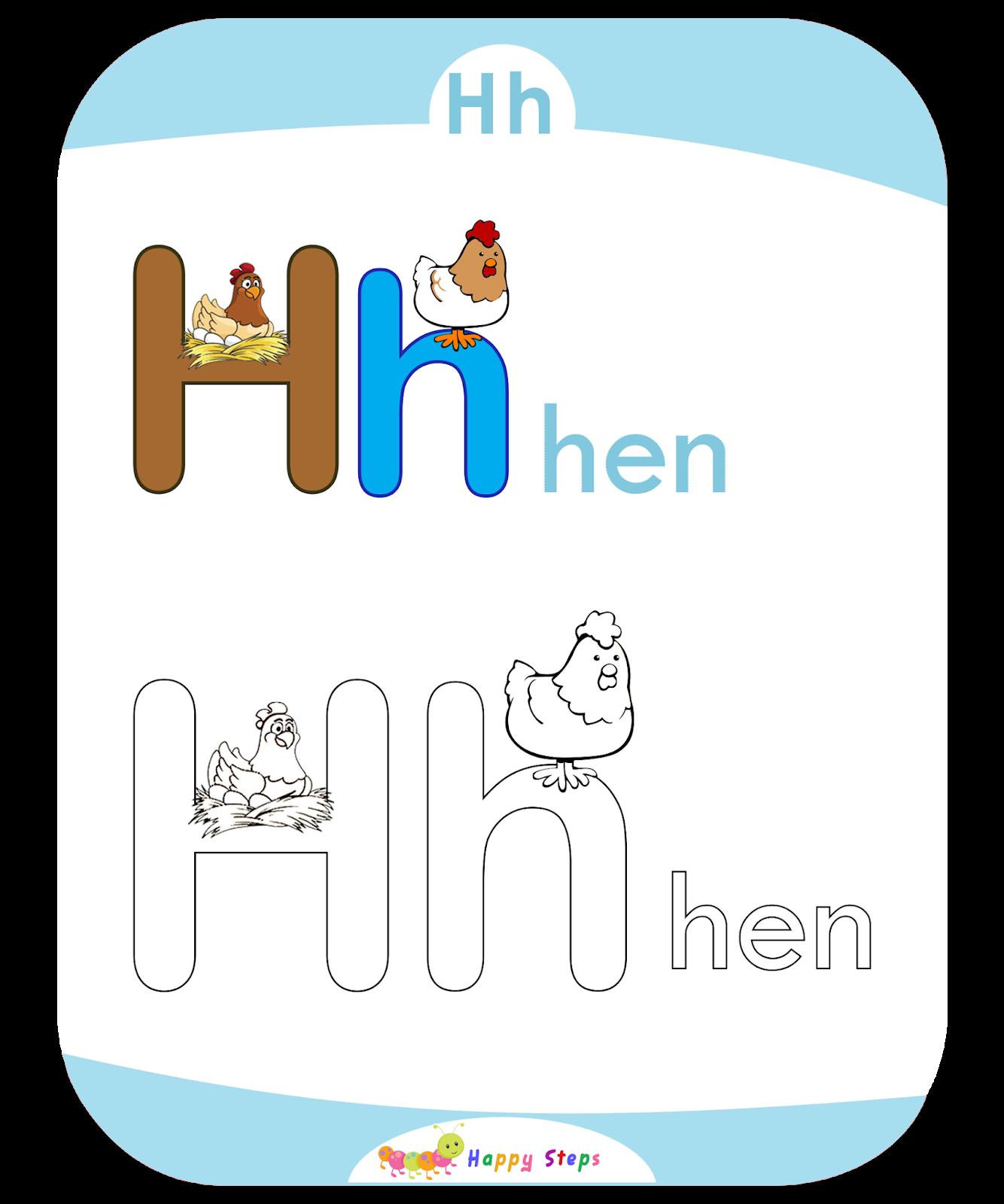 Coloring Worksheets Letter H