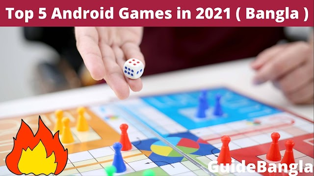 Top 5 Android Games in 2021 ( Bangla )