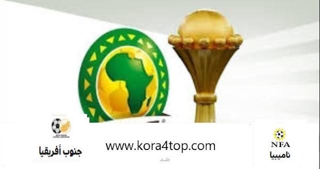 مشاهدة مباراة جنوب افريقيا وناميبيبا بث مباشر اليوم 28-06-2019 كاس الامم الافريقية 2019 CAN