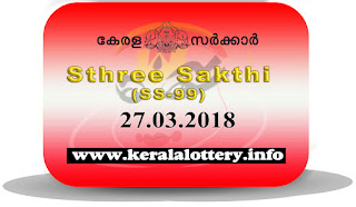 "keralalottery.info, ""kerala lottery result 27 3 2018 sthree sakthi SS 99"" 27 March 2018 Result, kerala lottery, kl result,  yesterday lottery results, lotteries results, keralalotteries, kerala lottery, keralalotteryresult, kerala lottery result, kerala lottery result live, kerala lottery today, kerala lottery result today, kerala lottery results today, today kerala lottery result, 27 3 2018, 27.3.2018, kerala lottery result 27-03-2018, sthree sakthi lottery results, kerala lottery result today sthree sakthi, sthree sakthi lottery result, kerala lottery result sthree sakthi today, kerala lottery sthree sakthi today result, sthree sakthi kerala lottery result, sthree sakthi lottery SS 99 results 27-3-2018, sthree sakthi lottery ss 99, live sthree sakthi lottery ss-99, sthree sakthi lottery, 27/03/2018 kerala lottery today result sthree sakthi, sthree sakthi lottery SS-99 27/3/2018, today sthree sakthi lottery result, sthree sakthi lottery today result, sthree sakthi lottery results today, today kerala lottery result sthree sakthi, kerala lottery results today sthree sakthi, sthree sakthi lottery today, today lottery result sthree sakthi, sthree sakthi lottery result today, kerala lottery result live, kerala lottery bumper result, kerala lottery result yesterday, kerala lottery result today, kerala online lottery results, kerala lottery draw, kerala lottery results, kerala state lottery today, kerala lottare, kerala lottery result, lottery today, kerala lottery today draw result, kerala lottery online purchase, kerala lottery online buy, buy kerala lottery online"