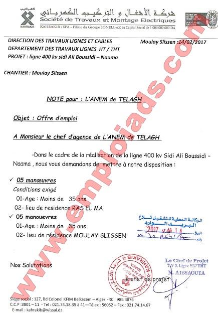 اعلان توظيف بشركة كهركيب KAHRAKIB ولاية سيدي بلعباس فيفري 2017