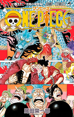 [Manga] ワンピース 第01-97巻 + カラー 第01-92巻 [ONE PIECE Vol 01-97_01-92 color]
