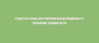Contoh Soalan Peperiksaan Pembantu Pegawai Tadbir N19