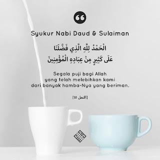 an-naml ayat 15