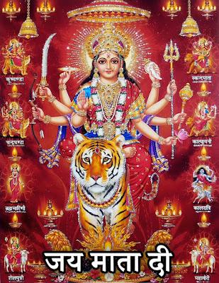 Jai Mata Di Pics Download