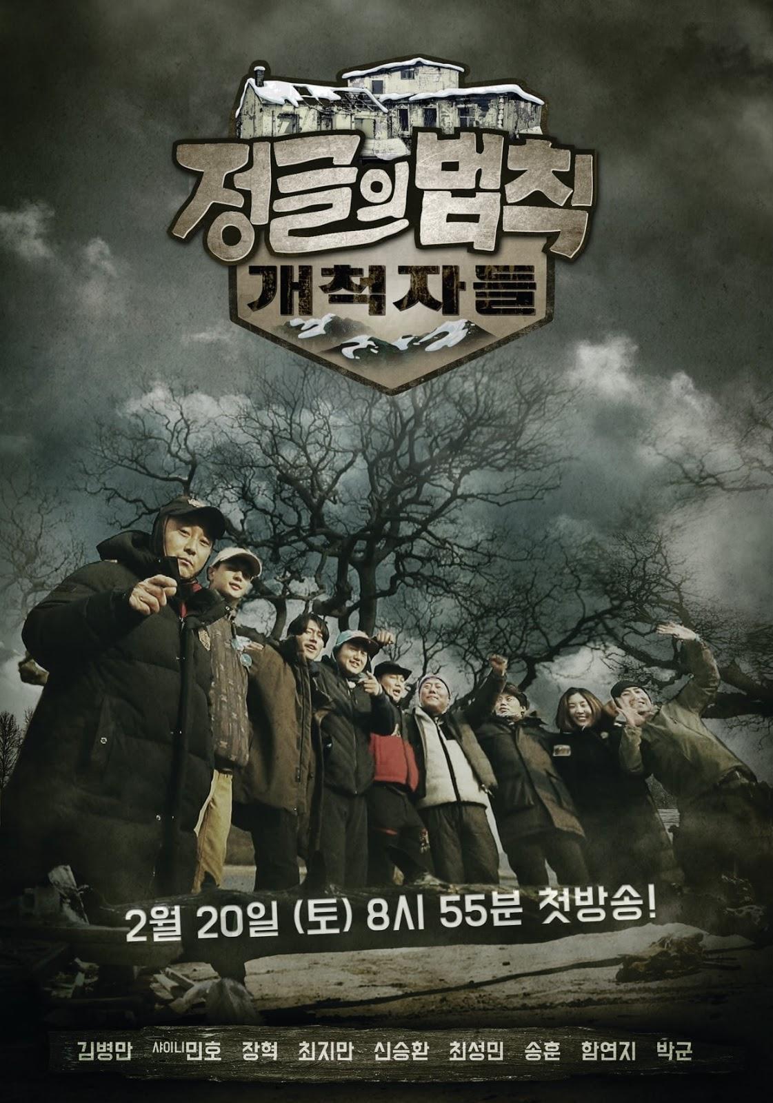nueva temporada law of the jungle