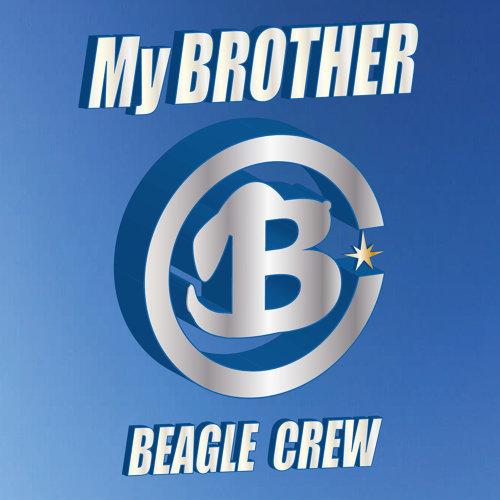 ビーグルクルー-My-BROTHER-歌詞