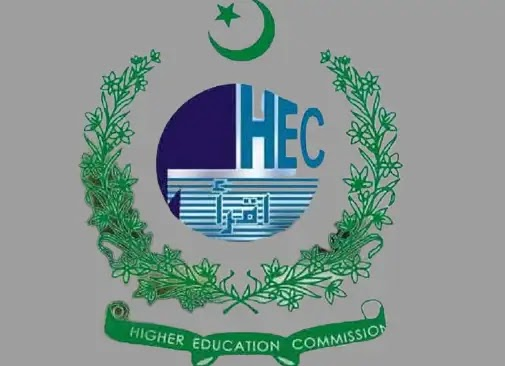HEC Advises About Degrees From Unaffiliated Colleges