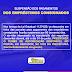 Prefeitura de Bernardo do Mearim suspende pagamentos de consignados por 90 dias em cumprimento a Lei Estadual nº 11.274/2020