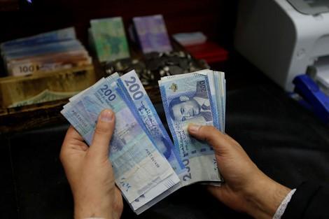"taroudantpress   لجنة اليقظة الاقتصادية تطالب الأبناك بتوضيحات حول ""فوائد كورونا""  تارودانت بريس"