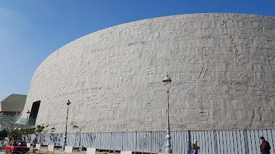 Biblioteca perduta di Alessandria