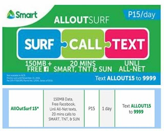Smart ALLOUT15 - Unli Text for 15 Pesos with 150MB Data + Call