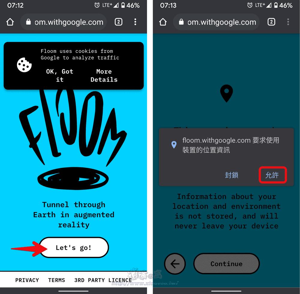 Floom 使用 WebXR API 讓任何人探索地球,在瀏覽器打開 AR 隧道觀看地球另一端