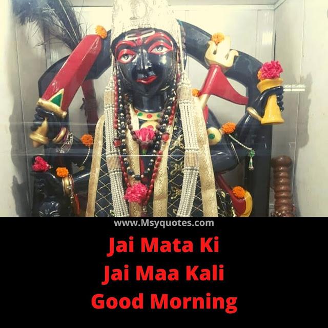 Jai Mata Di Good Morning Photo
