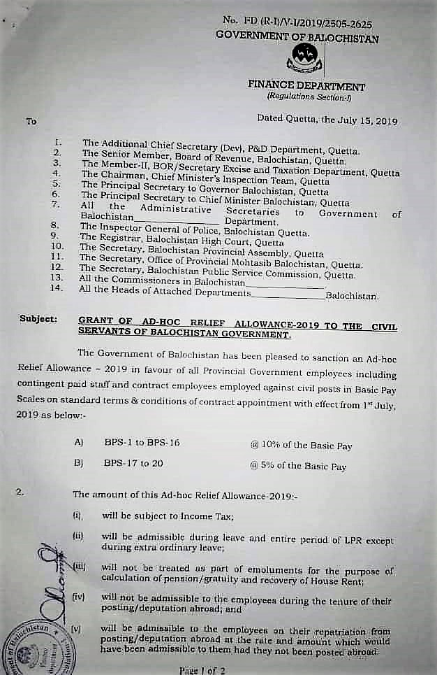 RANT OF ADHOC RELIEF ALLOWANCE 2019 TO THE CIVIL SERVANTS OF BALOCHISTAN GOVERNMENT