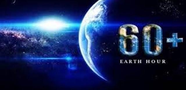Η Ώρα της Γης το Σάββατο 30 Μαρτίου