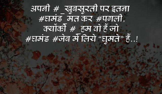 fb status images