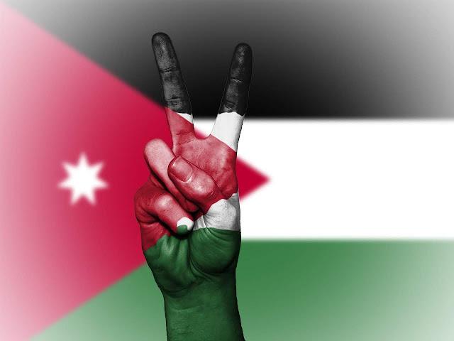 Profil & Informasi tentang Negara Yordania [Lengkap]
