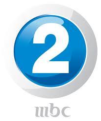 Tunisia Streaming Al Wataniya 2 Tv Live