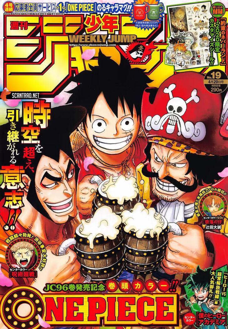 One Piece Manga Chapter 976 - Image 001