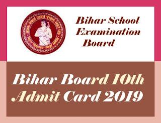 Bihar Board Admit card 2019, Bihar Board Matric Admit card 2019, Bihar 10th Admit card 2019