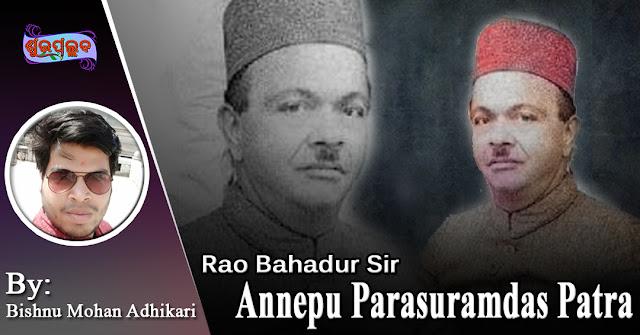 Rao Bahadur Sir Annepu Parasuramdas Patra