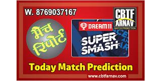 NK vs CK 20th Super Smash T20 Today Match Prediction 100% Sure Winner