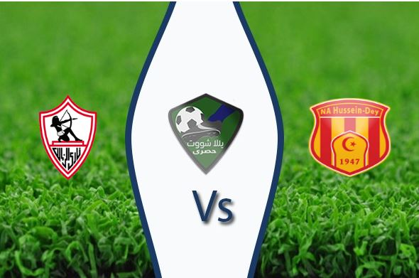مشاهدة مباراة الزمالك ونصر حسين داي