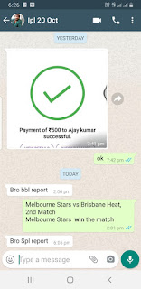 fancy session tips,win tips,BBL match astrology,T20 predictions,Thunder vs Star match prediction,