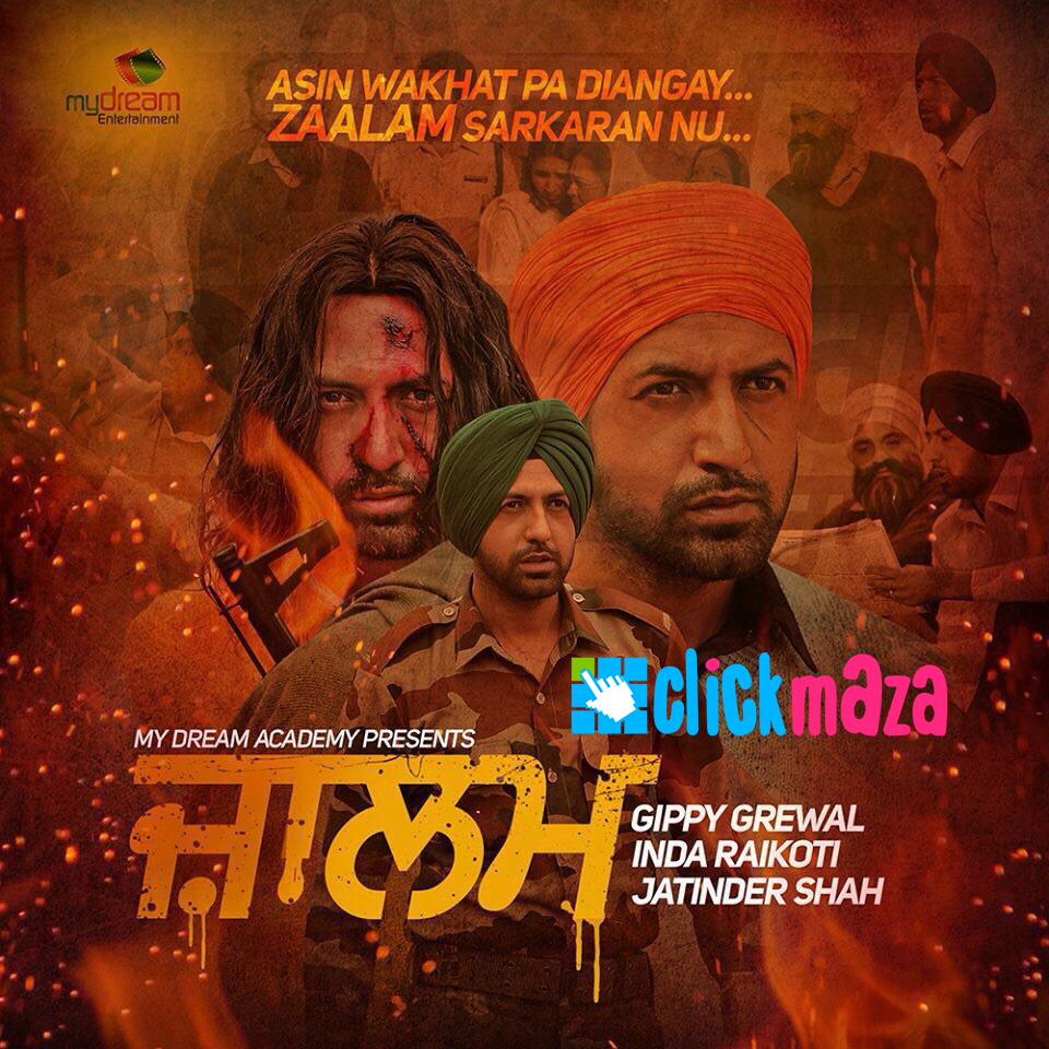 No Need Full Punjabi Mp3 Song Download: Punjabi Movies Songs