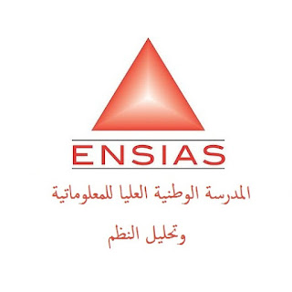 Ensias - المدرسة الوطنية العليا للمعلوماتية وتحليل النظم