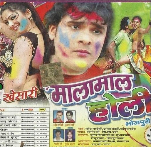 Mutta Kannala Gana Mp3 Songs Download: Bhojpuri Holi Video Songs 2013 Download