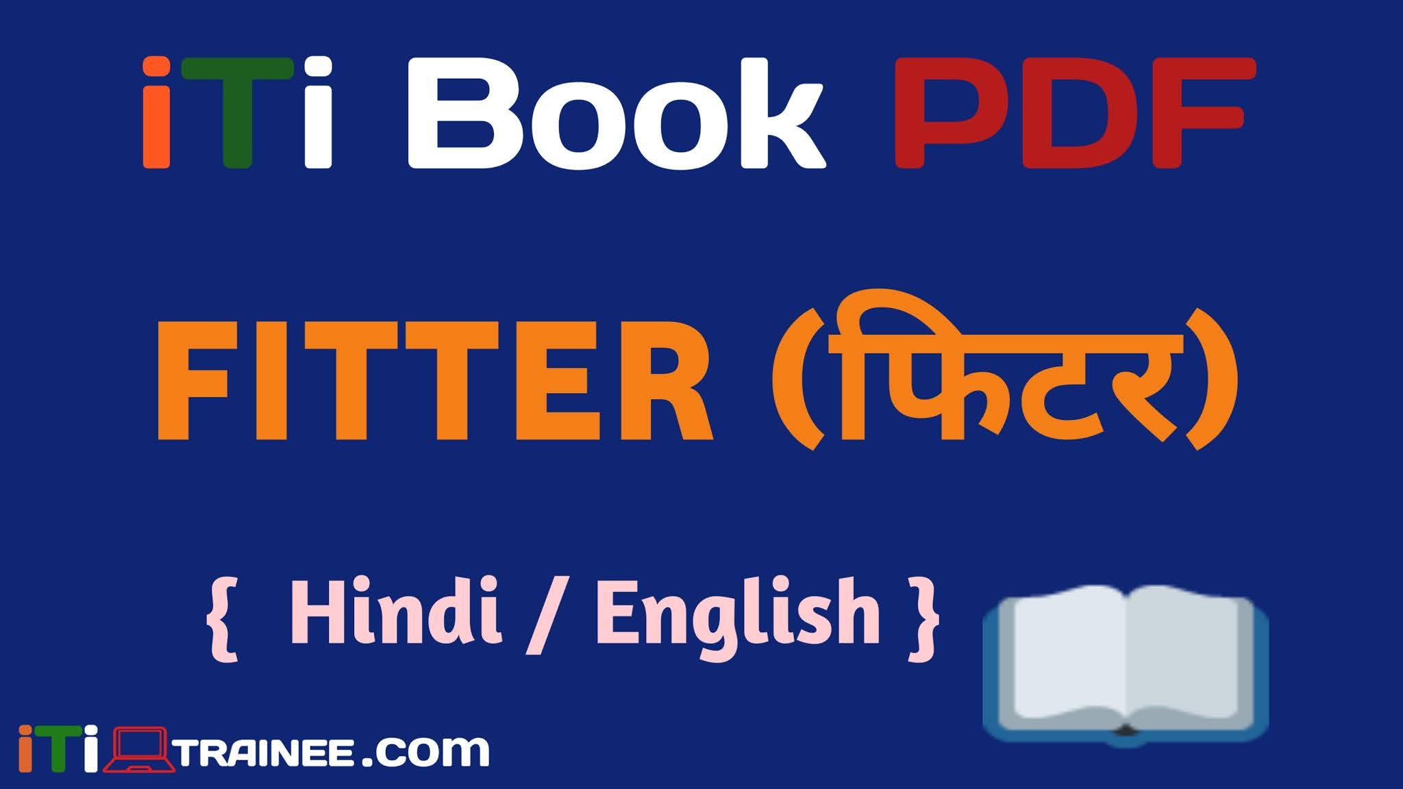 ITI FITTER BOOK PDF Download