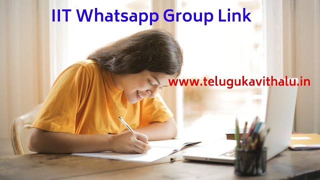 IIT Whatsapp Group Link