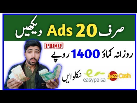 7000 Live Withdraw Proof Make Money Online From Pak Real Cash Site easypaisa Jazzcash withdraw