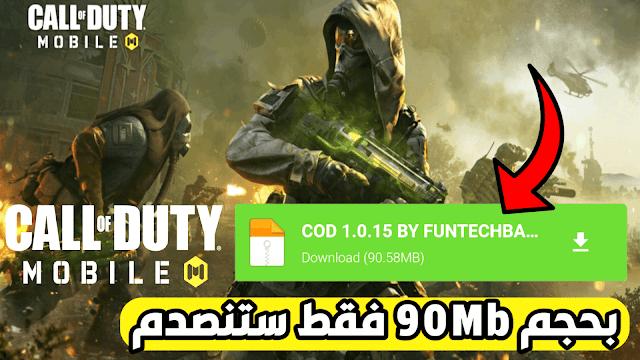 تحميل لعبة كود موبايل Call Of Duty بحجم 90Mb فقط اخر اصدار 1.0.15   COD Mobile