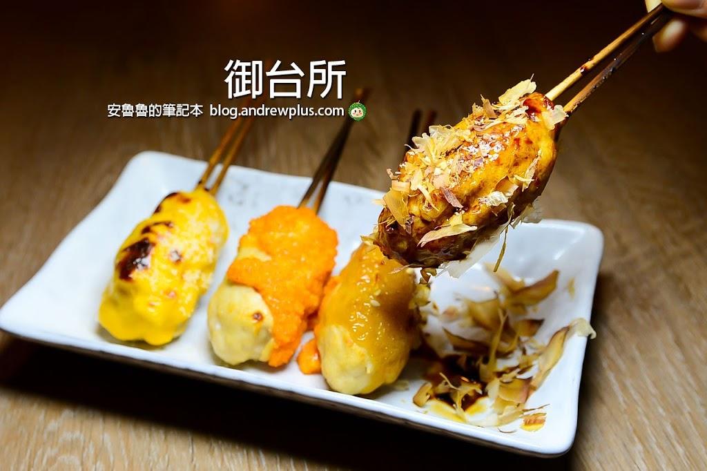 板橋喝到飽居酒屋,一魚二吃,致理居酒屋,新海路日式料理