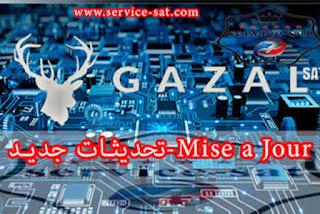 تحديث Gazal
