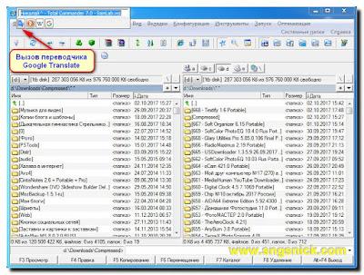 Textify 1.6 - Вид программы при работе