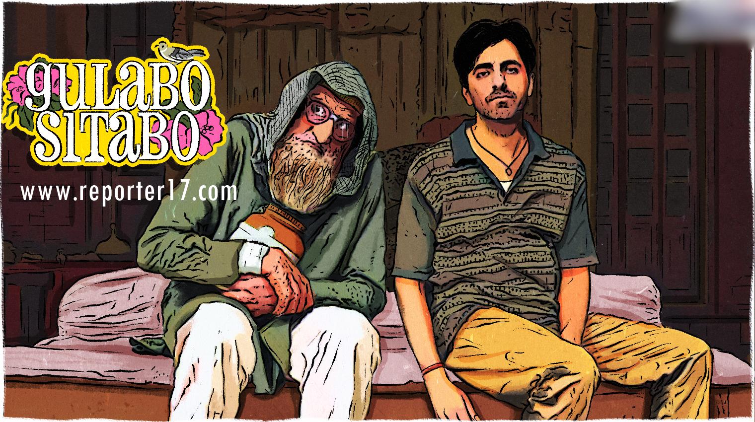 Gulabo Sitabo Movie Review In Hindi: Amitabh Bachchan, Ayushman Khurana In 2020