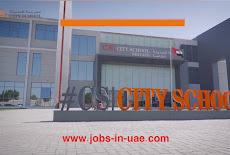 مدرسة المدينة بعجمان تفتح باب التسجيل للتوظيف لعدة تخصصات 2021