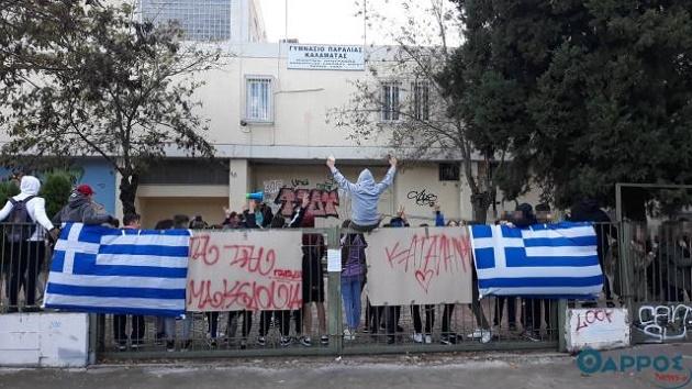 Οι καταλήψεις για «Μακεδονία» στην παγίδα της θεωρίας των «δύο άκρων»
