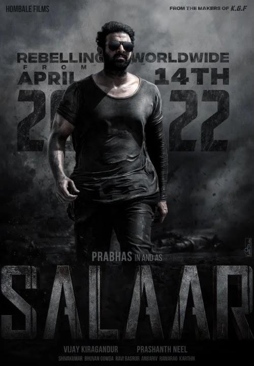 Salaar movie release date declared : जाने कब आयेगी बाहुबली स्टार प्रभास की शानदार एक्शन मूवी