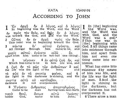 The Book Shelf: The Greek Definite Article, John 1:1, and the Word