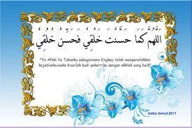 Cantik Cara Islam