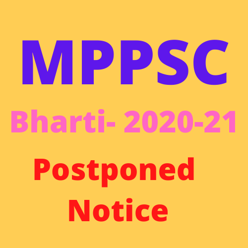 MPPSC State Service Pre Exam Postponed Notice 2021 - MPPSC राज्य सेवा पूर्व परीक्षा स्थगित सूचना 2021