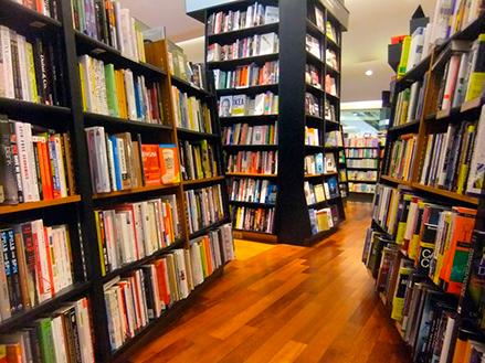 The Al Ras Public Library in Dubai